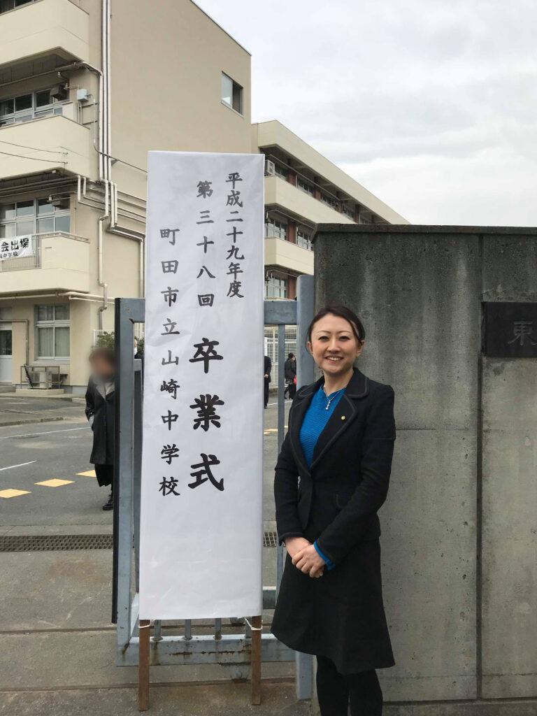 母校の卒業式